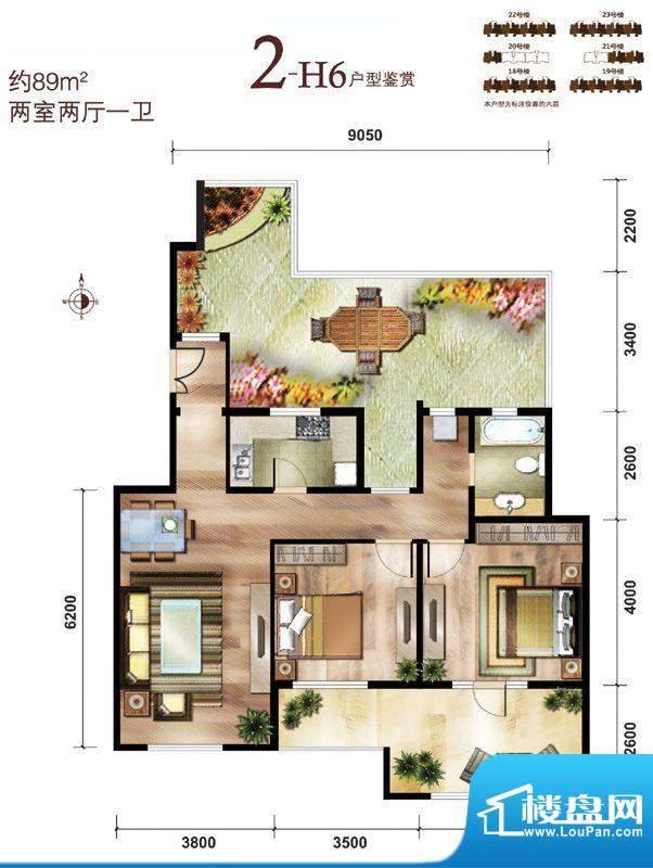 中国铁建·花语城2-H6户型 2室面积:89.00平米