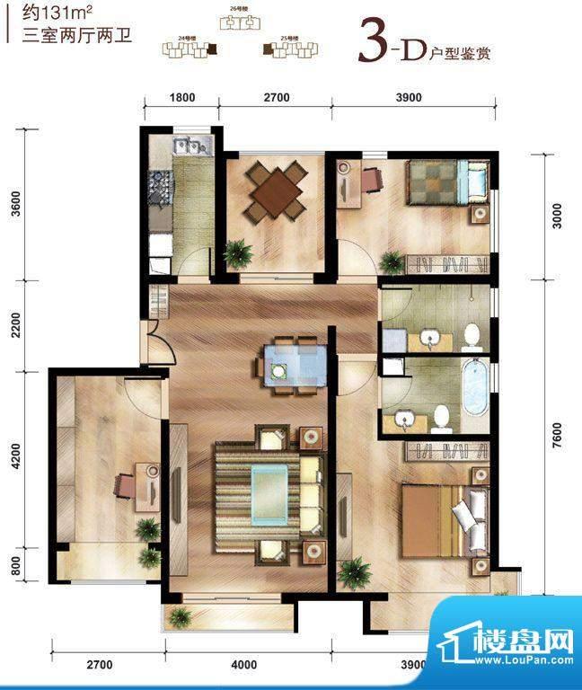中国铁建·花语城3-D户型 3室2面积:131.00平米