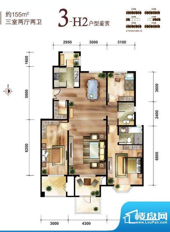 中国铁建·花语城3-H2户型 3室面积:155.00平米