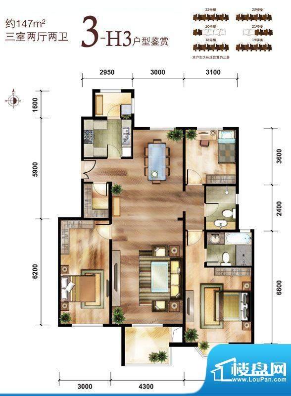 中国铁建·花语城3-H3户型 3室面积:147.00平米