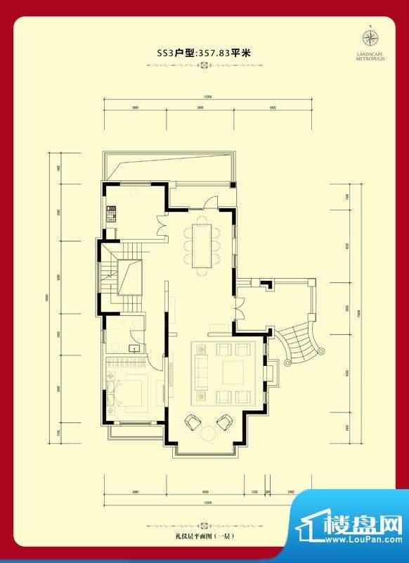 首开璞瑅墅璞园别墅-SS3户型礼面积:357.83平米