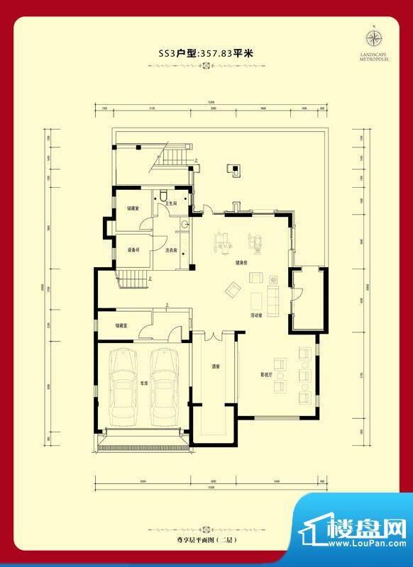 首开璞瑅墅璞园别墅-SS3户型尊面积:357.83平米