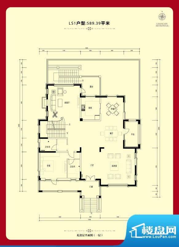 首开璞瑅墅璞园别墅-LS1户型礼面积:589.39平米