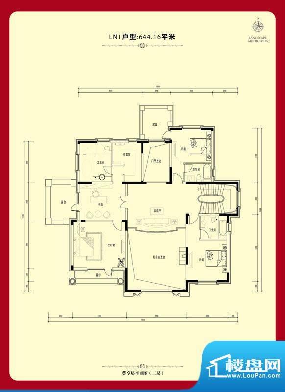 首开璞瑅墅璞园别墅-LN1户型尊面积:644.16平米