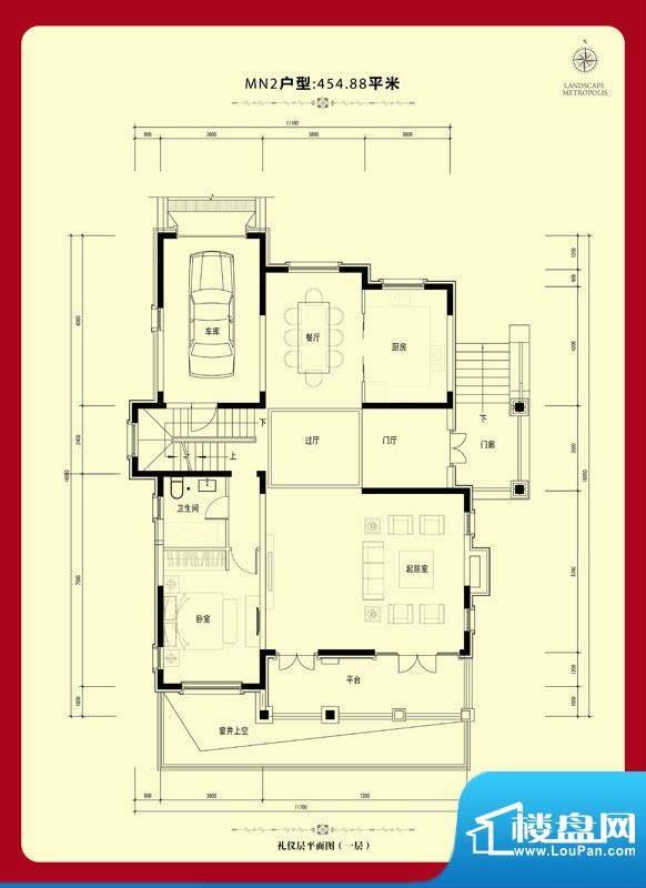 首开璞瑅墅璞园别墅-MN2户型礼面积:454.88平米