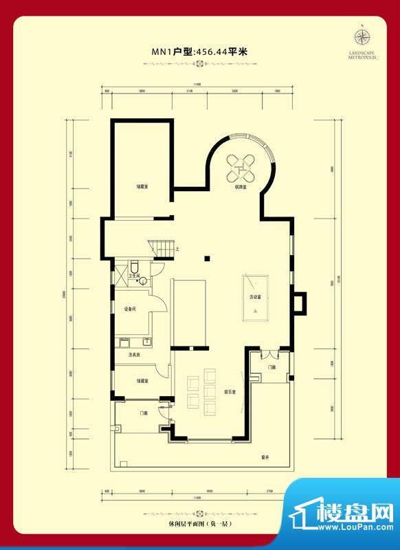 首开璞瑅墅璞园别墅-MN1户型休面积:456.44平米