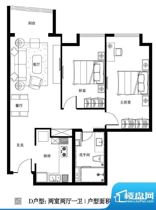 观巢D户型 2室2厅1卫1厨面积:113.00平米