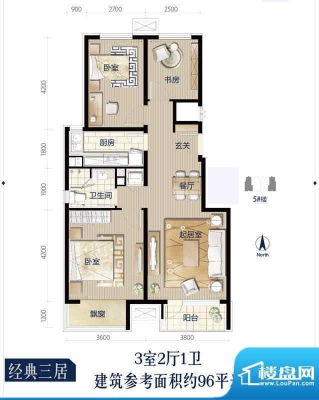 万科蓝一期5号楼标准层E户型3室