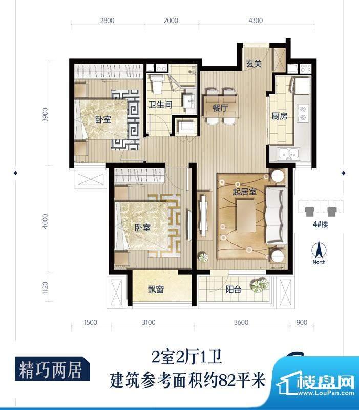 万科蓝一期4号楼标准层C户型2室