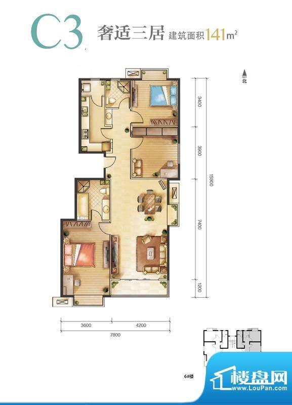 远洋新悦C3户型 3室2厅2卫1厨面积:141.00平米