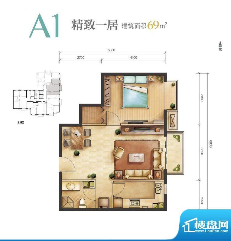 远洋新悦A1户型 1室2厅1卫1厨面积:69.00平米