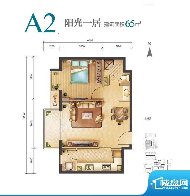 远洋新悦A2户型 1室2厅1卫1厨面积:65.00平米