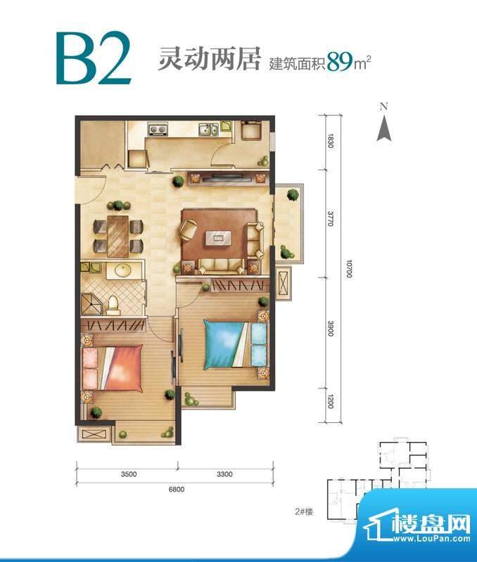远洋新悦B2户型 2室2厅1卫1厨面积:89.00平米