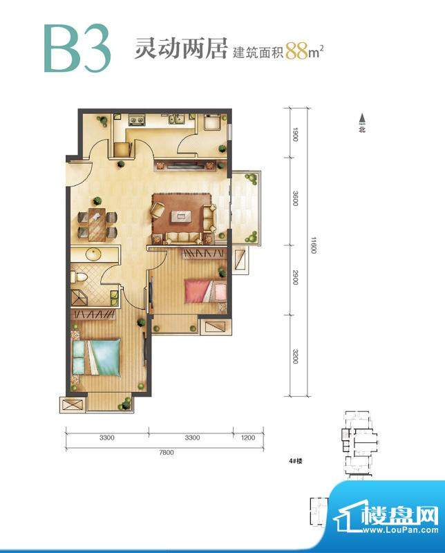远洋新悦B3户型 2室2厅1卫1厨面积:88.00平米