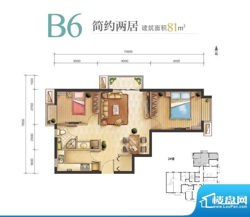 远洋新悦B6户型 2室2厅1卫1厨面积:81.00平米