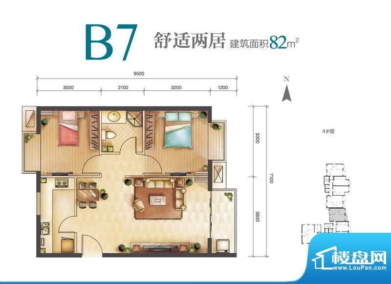 远洋新悦B7户型 2室2厅1卫1厨面积:82.00平米