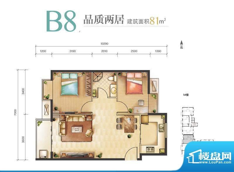 远洋新悦B8户型 2室2厅1卫1厨面积:81.00平米