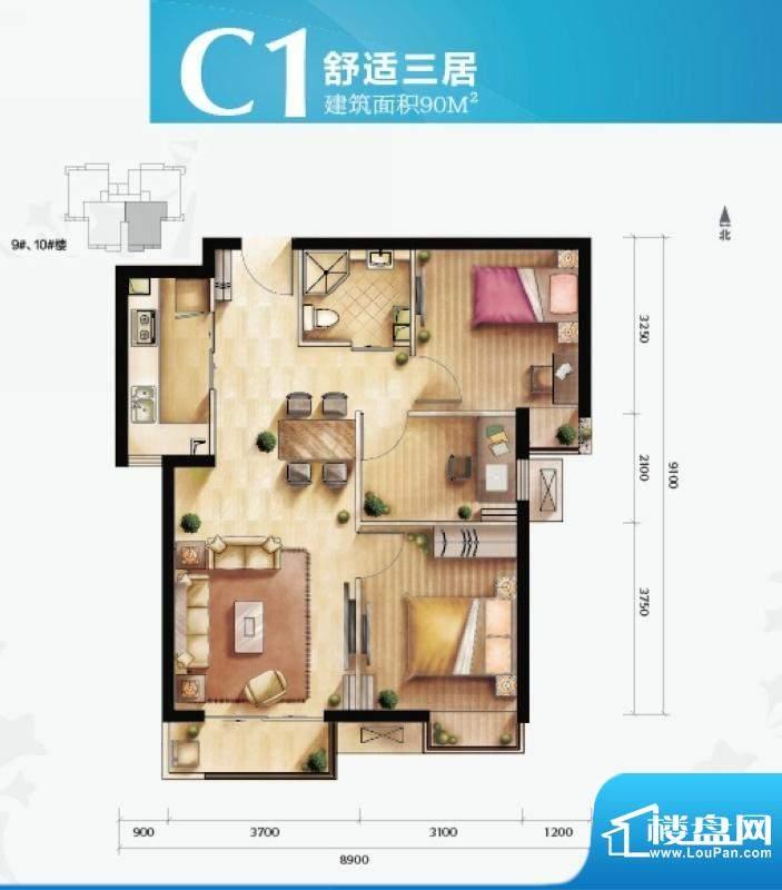 远洋新悦C1户型 3室2厅1卫1厨面积:90.00平米