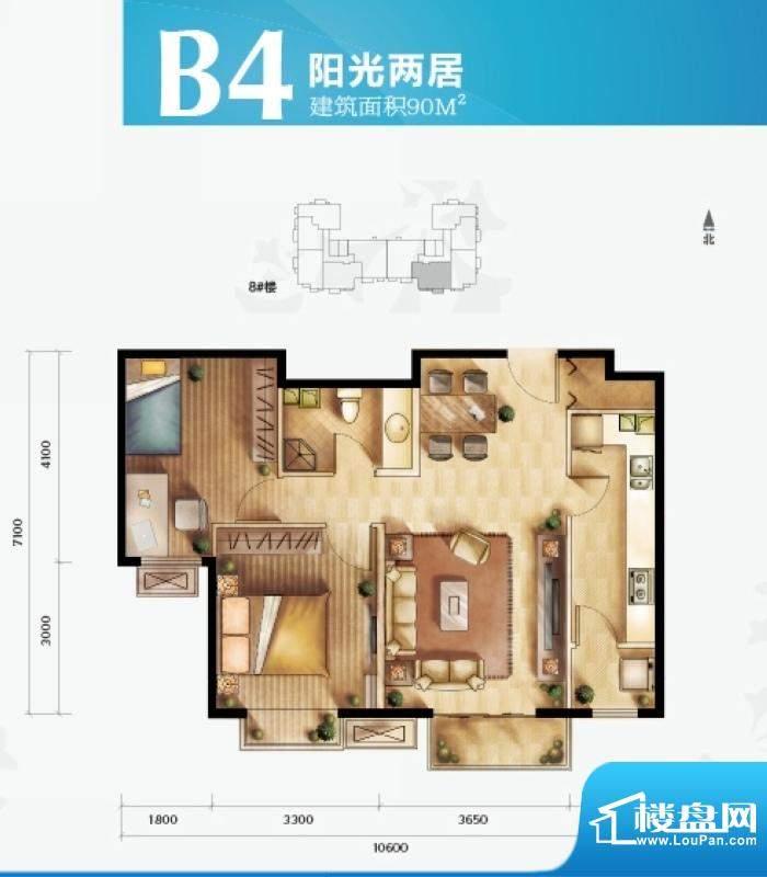 远洋新悦B4户型 2室2厅1卫1厨面积:90.00平米