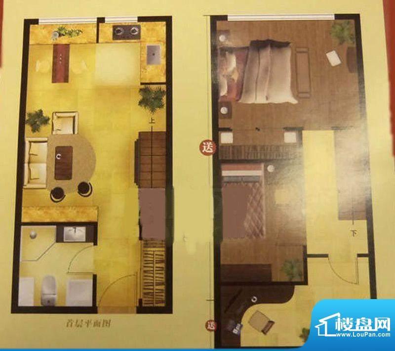 锦上国际区loft户型图 2室2厅1