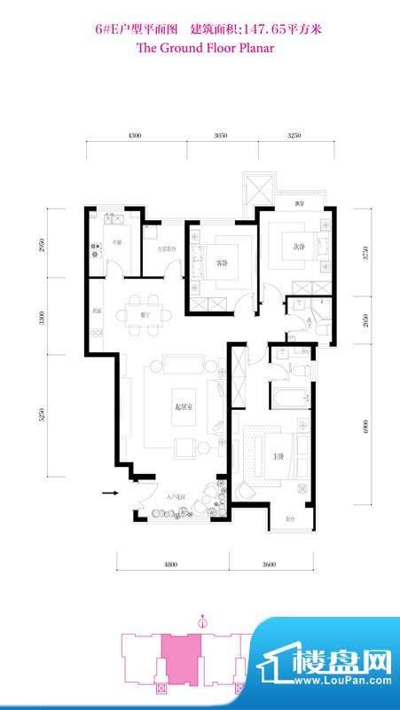 鸿坤·花语墅6#E户型 3室2厅1卫面积:147.65平米