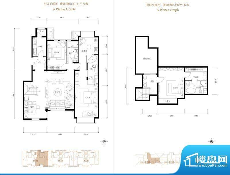 鸿坤·花语墅四层户型图 3室2厅面积:213.00平米