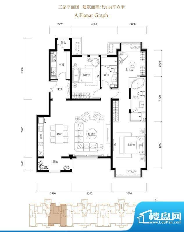 鸿坤·花语墅A3-3户型 2室2厅2面积:144.00平米