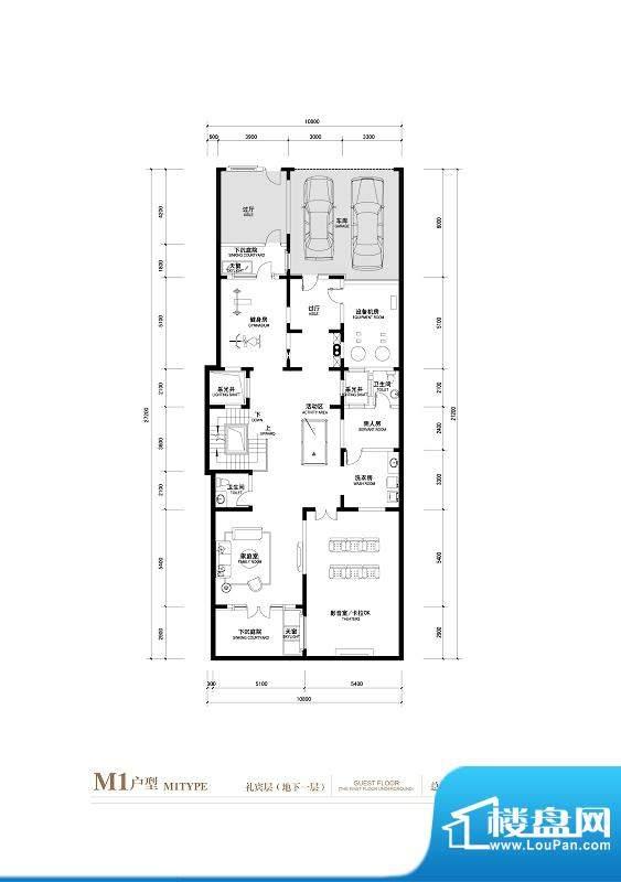 棕榈滩中央墅M1户型 礼宾层地下面积:776.00平米