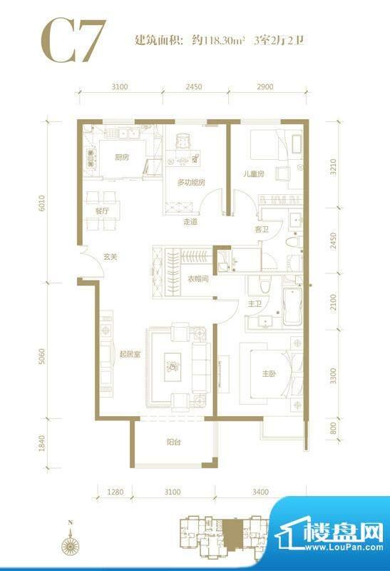 亚奥·金茂悦C7户型 3室2厅2卫面积:118.30平米