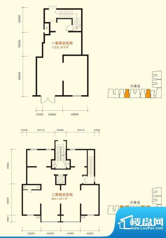 玺萌公馆城市间六单元商业户型