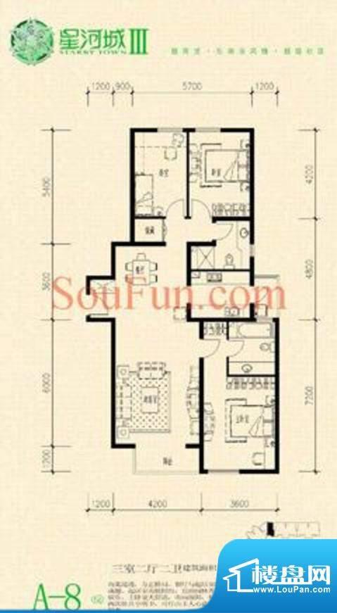 玺萌公馆三期A-8(反)户型 3室2面积:137.65平米