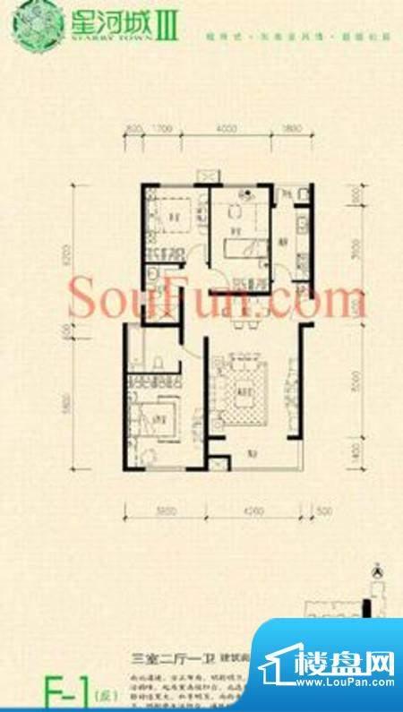 玺萌公馆三期F-1(反)户型 3室2面积:119.15平米