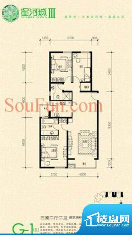 玺萌公馆三期G-1(反)户型 3室2面积:134.75平米