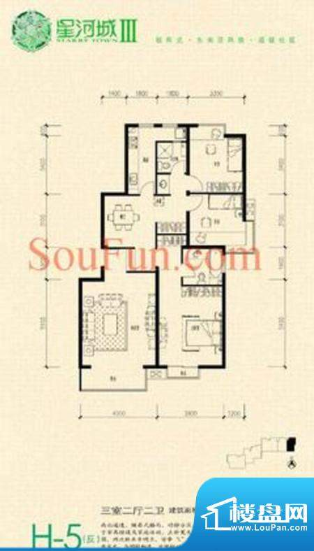 玺萌公馆三期H-5(反)户型 3室2面积:122.94平米