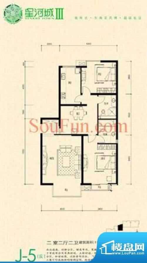 玺萌公馆三期J-5(反)户型 2室2面积:118.59平米