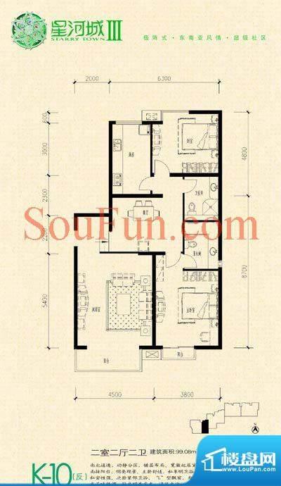 玺萌公馆三期K-10(反)型 2室2厅面积:99.08平米