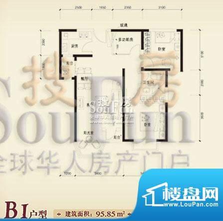 珠江奥古斯塔城邦B1户型 2室2厅面积:95.85平米