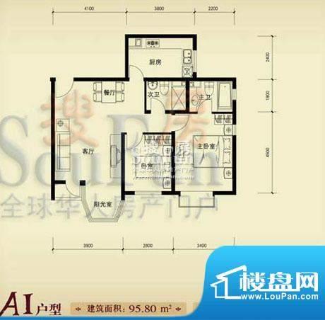 珠江奥古斯塔城邦A1户型 2室2厅面积:95.80平米