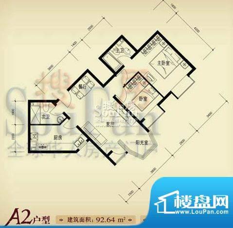 珠江奥古斯塔城邦A2户型 2室2厅面积:92.64平米