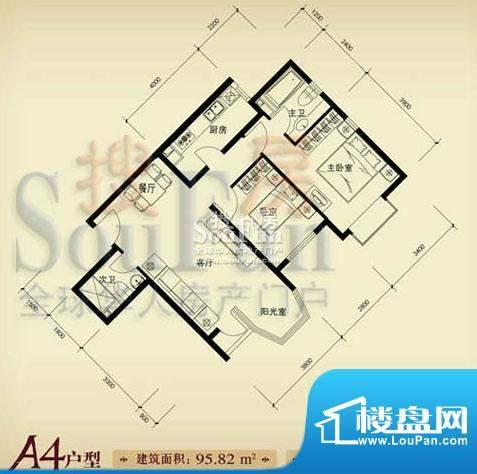 珠江奥古斯塔城邦A4户型 2室2厅面积:95.82平米