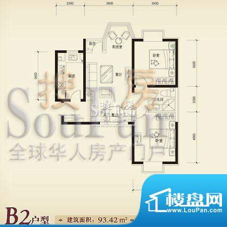 珠江奥古斯塔城邦B2户型 2室2厅面积:93.42平米