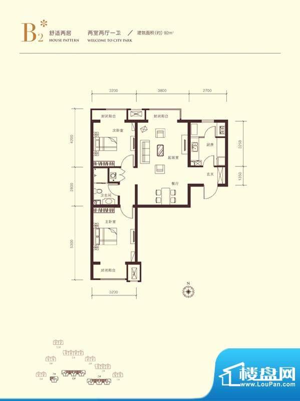 京投银泰上林湾B2户型图 2室2厅面积:92.00平米