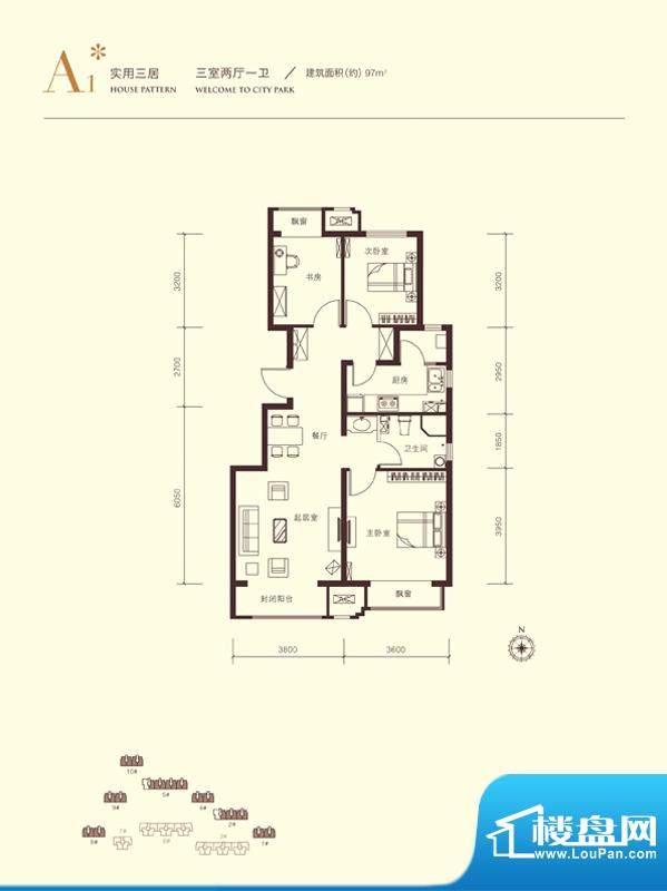 京投银泰上林湾A1户型图 3室2厅面积:97.00平米