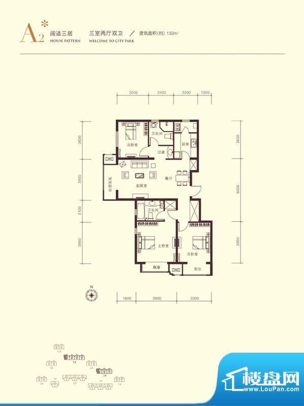 京投银泰上林湾A2户型图 3室2厅面积:132.00平米