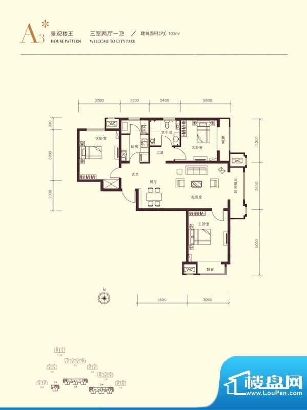 京投银泰上林湾A3户型图 3室2厅面积:103.00平米