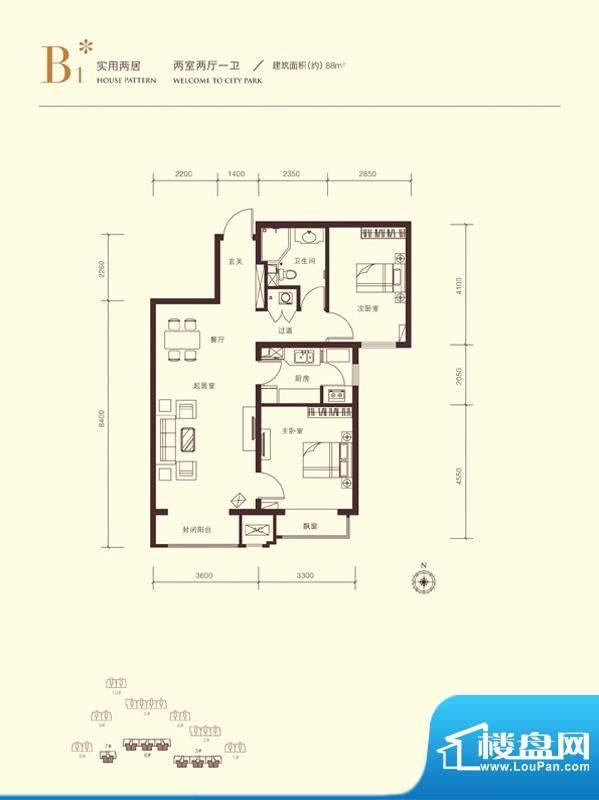 京投银泰上林湾B1户型图 2室2厅面积:88.00平米