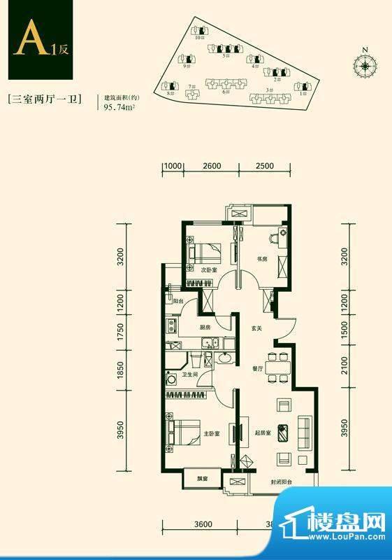 京投银泰上林湾A1反户型图 3室面积:95.47平米
