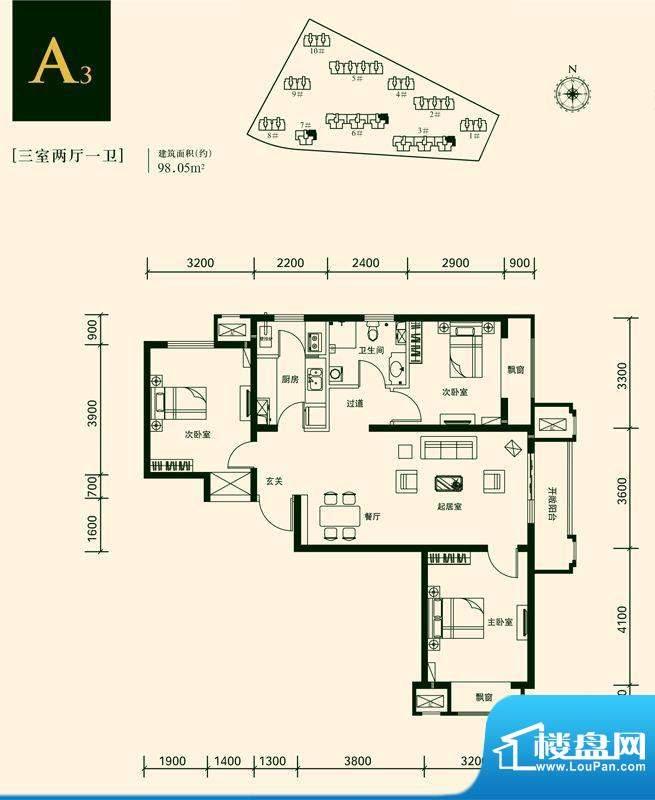 京投银泰上林湾A3户型图 3室2厅面积:98.05平米