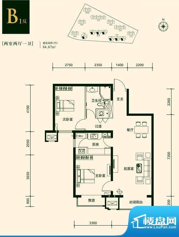 京投银泰上林湾B1反户型图 2室面积:84.67平米