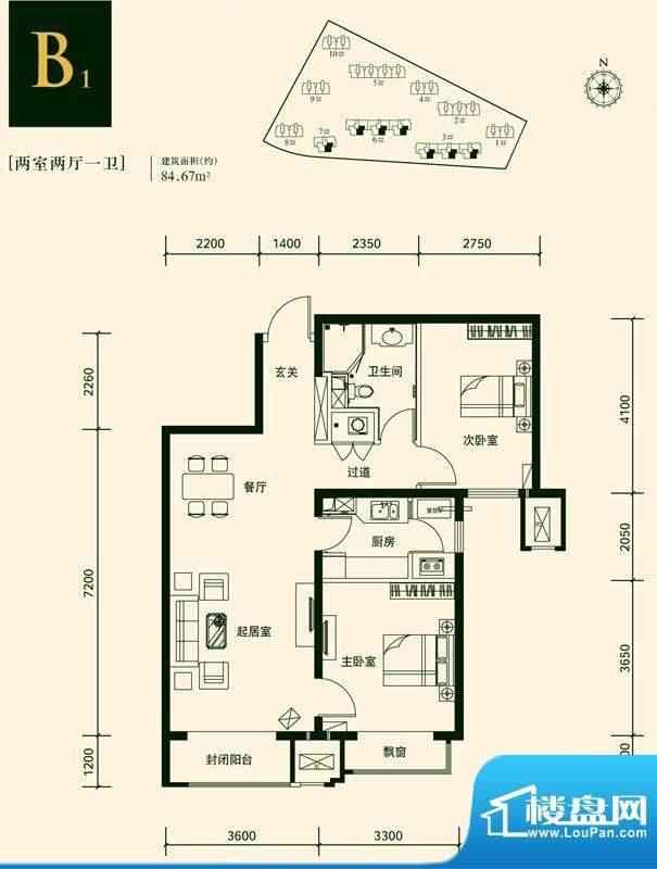 京投银泰上林湾B1户型图 2室2厅面积:84.67平米